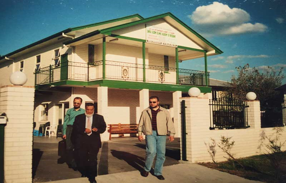Buranda Islamic Mosque